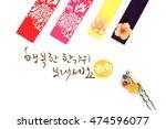 'happy chuseok   hangawi ... | Shutterstock . vector #474596077