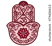 color vector hamsa hand drawn... | Shutterstock .eps vector #474606613