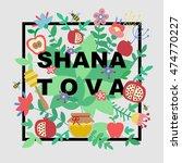 """shana tova""  happy new year... | Shutterstock .eps vector #474770227"