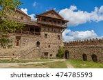 georgia tbilisi old monasteries ... | Shutterstock . vector #474785593