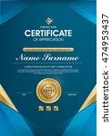 certificate template | Shutterstock .eps vector #474953437