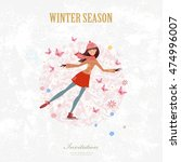 sport invitation card with a... | Shutterstock .eps vector #474996007