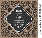 abstract doodle vector tribal... | Shutterstock .eps vector #475018567
