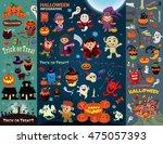 vintage halloween poster design ... | Shutterstock .eps vector #475057393