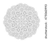 round element for coloring book.... | Shutterstock .eps vector #475060993