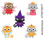 set of cute vector girl cats in ... | Shutterstock .eps vector #475073077