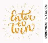 enter to win banner. | Shutterstock .eps vector #475130623