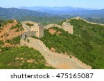 the great wall in china | Shutterstock . vector #475165087
