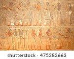 ancient egyptian hieroglyphics  ... | Shutterstock . vector #475282663