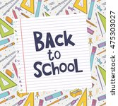 back to school vector banner | Shutterstock .eps vector #475303027