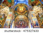 st petersburg  russia   july 31 ... | Shutterstock . vector #475327633
