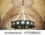 arabic looking lamp is hanging... | Shutterstock . vector #475388833