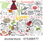 spain hand drawn sketch set... | Shutterstock .eps vector #475388977