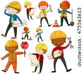 set of engineers and... | Shutterstock .eps vector #475563613