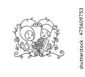 islamic wedding couple doodle... | Shutterstock .eps vector #475609753