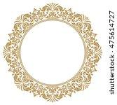 decorative line art frames for... | Shutterstock .eps vector #475614727