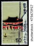 "Small photo of BANGKOK, THAILAND - AUGUST 06, 2016: A postage stamp printed in Japan shows painting picture name Amida, series ""Modern Art"", circa 1979."