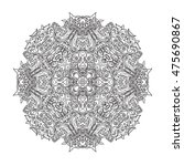 vintage baroque mandala... | Shutterstock .eps vector #475690867