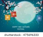 mid autumn festival vector... | Shutterstock .eps vector #475696333