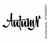 autumn poster. fall modern... | Shutterstock .eps vector #475698547