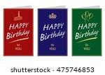 happy birthday cards | Shutterstock .eps vector #475746853