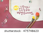 Small photo of 'Happy Chuseok with family, Translation of Korean Text : Happy Korean Thanksgiving Day with family' calligraphy and Korean traditional silk dress & ornaments for women.
