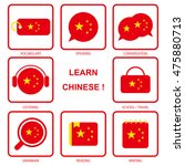 learn chinese icon set | Shutterstock .eps vector #475880713