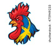 2017 rooster logo | Shutterstock .eps vector #475949233
