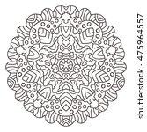 symmetrical circular pattern...   Shutterstock .eps vector #475964557