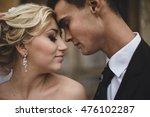 sensual bride next to her... | Shutterstock . vector #476102287