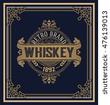 old whiskey label | Shutterstock .eps vector #476139013