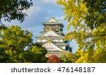 osaka castle | Shutterstock . vector #476148187