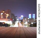 wooden platform and defocus... | Shutterstock . vector #476154193