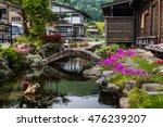 Shirakawa Go  Japan   May 3 ...