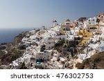 Santorini Island    View Of Th...