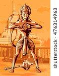 indian god hanuman showing rama ...   Shutterstock .eps vector #476314963