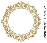 decorative line art frame for... | Shutterstock . vector #476343997