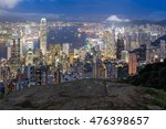 hong kong city in night time... | Shutterstock . vector #476398657