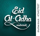 eid al adha  eid ul adha...   Shutterstock .eps vector #476427037