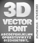Vector 3D flat style font. Set of letters and numbers in EPS10 | Shutterstock vector #476438383