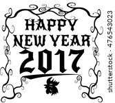 happy new year 2017 creative... | Shutterstock .eps vector #476543023