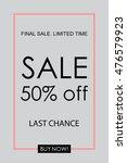 promotional poster. social...   Shutterstock .eps vector #476579923