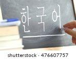 hand writing on a blackboard in ... | Shutterstock . vector #476607757