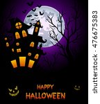 halloween night background | Shutterstock .eps vector #476675383
