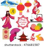 happy mid autumn festival... | Shutterstock .eps vector #476681587