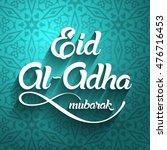 eid al adha  eid ul adha... | Shutterstock .eps vector #476716453