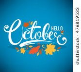 hello october  bright fall... | Shutterstock .eps vector #476819533