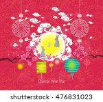 oriental chinese new year... | Shutterstock . vector #476831023