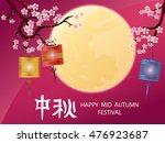 mid autumn festival vector... | Shutterstock .eps vector #476923687