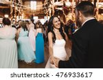 bride looks adorable while... | Shutterstock . vector #476933617